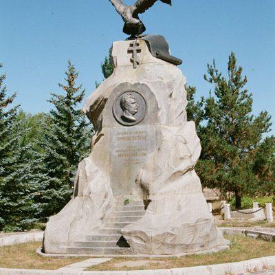 памятник Н.М. Пржевальского